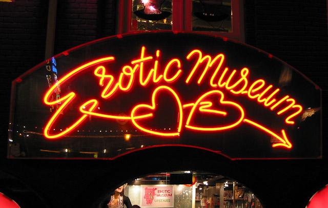 Erotic Museum 1